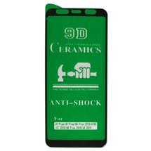 محافظ صفحه نمایش سرامیکی مناسب برای گوشی موبایل سامسونگ Galaxy A6 Plus