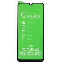 محافظ صفحه نمایش سرامیکی مناسب برای گوشی موبایل سامسونگ Galaxy A30s