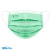 ماسک 50 عددی سه لایه پزشکی استاندارد ملت 25 گرمی برند حیات