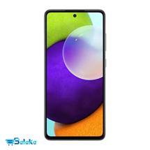گوشی موبایل سامسونگ مدل Galaxy A52 دو سیمکارت ظرفیت 256 گیگابایت با 8 گیگابایت رم