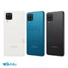 گوشی موبایل سامسونگ مدل Galaxy A12 ظرفیت64 گیگابایت با 4 گیگابایت رم